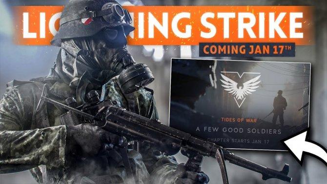 Вторая глава «Хода войны» для Battlefield V уже в этом месяце