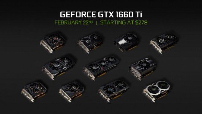 NVIDIA представила GTX 1660 Ti
