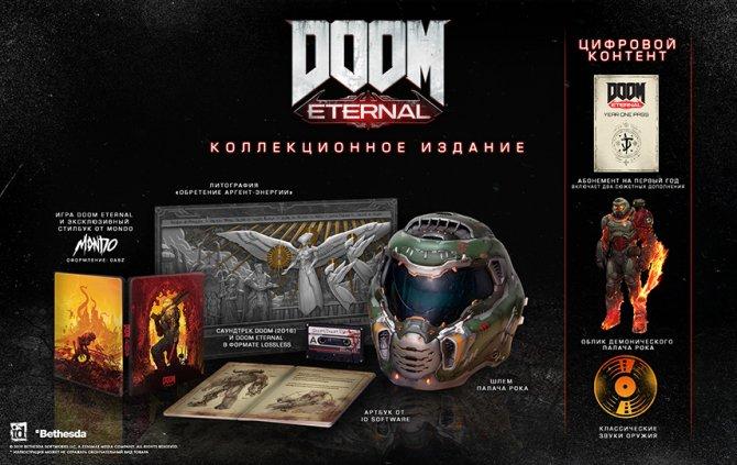 DOOM Eternal Collector's Edition