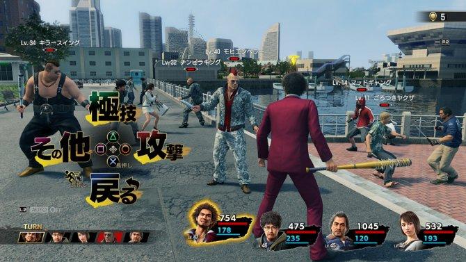 Разработчики пояснили, как работает пошаговая система боев новой Yakuza 7
