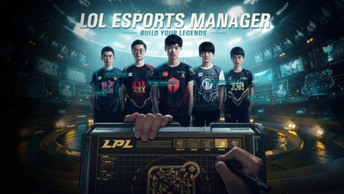 Анонс League of Legends Esports Manager