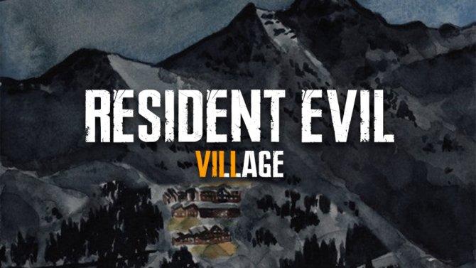 Слух: Resident Evil 8: Village выйдет в первом квартале 2021 года