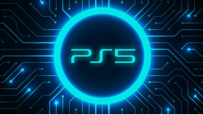 Количество консолей PS5 в первый год может быть ограничено