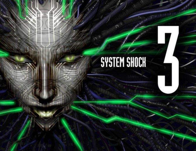 System Shock 3 все еще в разработке