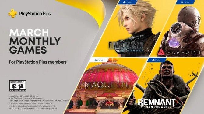 Игры PlayStation Plus в марте 2021 года