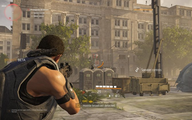 Игравшие в Gears of War освоятся в Нью-Йорке мгновенно.