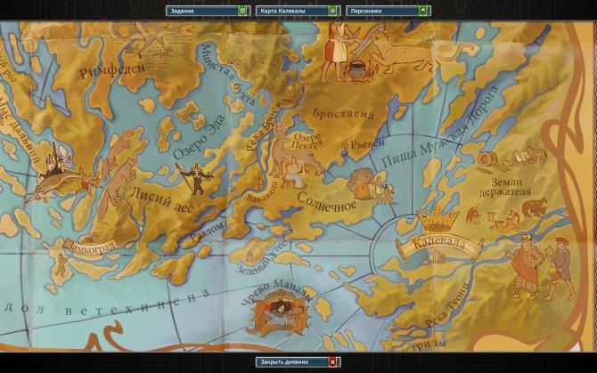 Карта мира игры, большая и стильная.