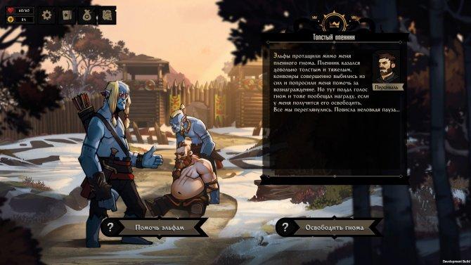 Случайные события добавляют разнообразия и погружают в мир игры.