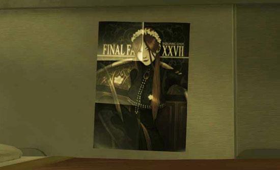 Final Fantasy XXVII – тонкий юмор.
