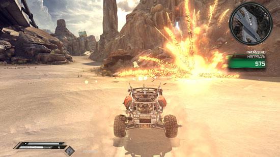 Взрываются вражеские машины отменно.