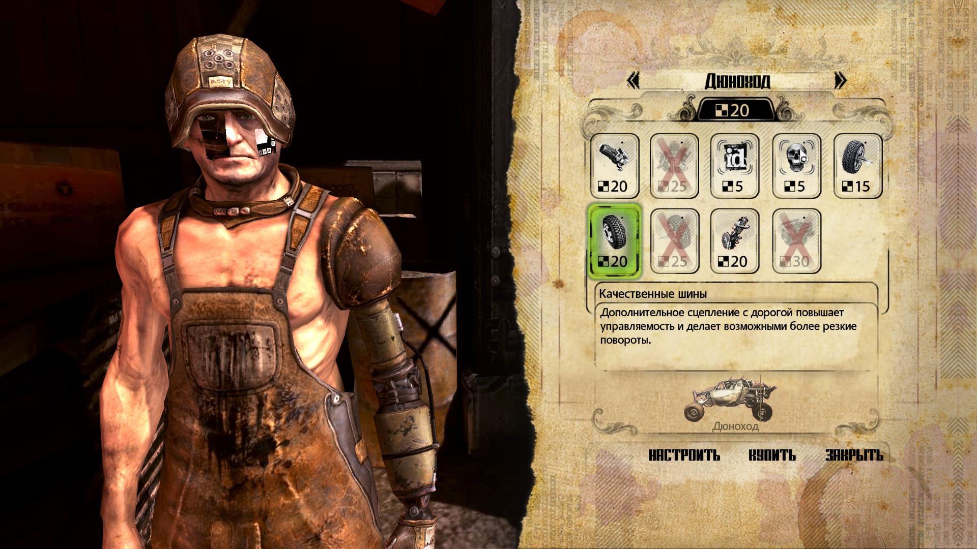 Баги с текстурами на лице. Здесь их еще ...: gamer-info.com/game/rage/review