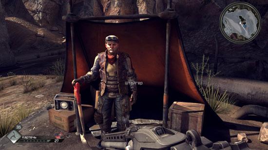 Старичок в наглую предлагает купить DLC. Без шуток.