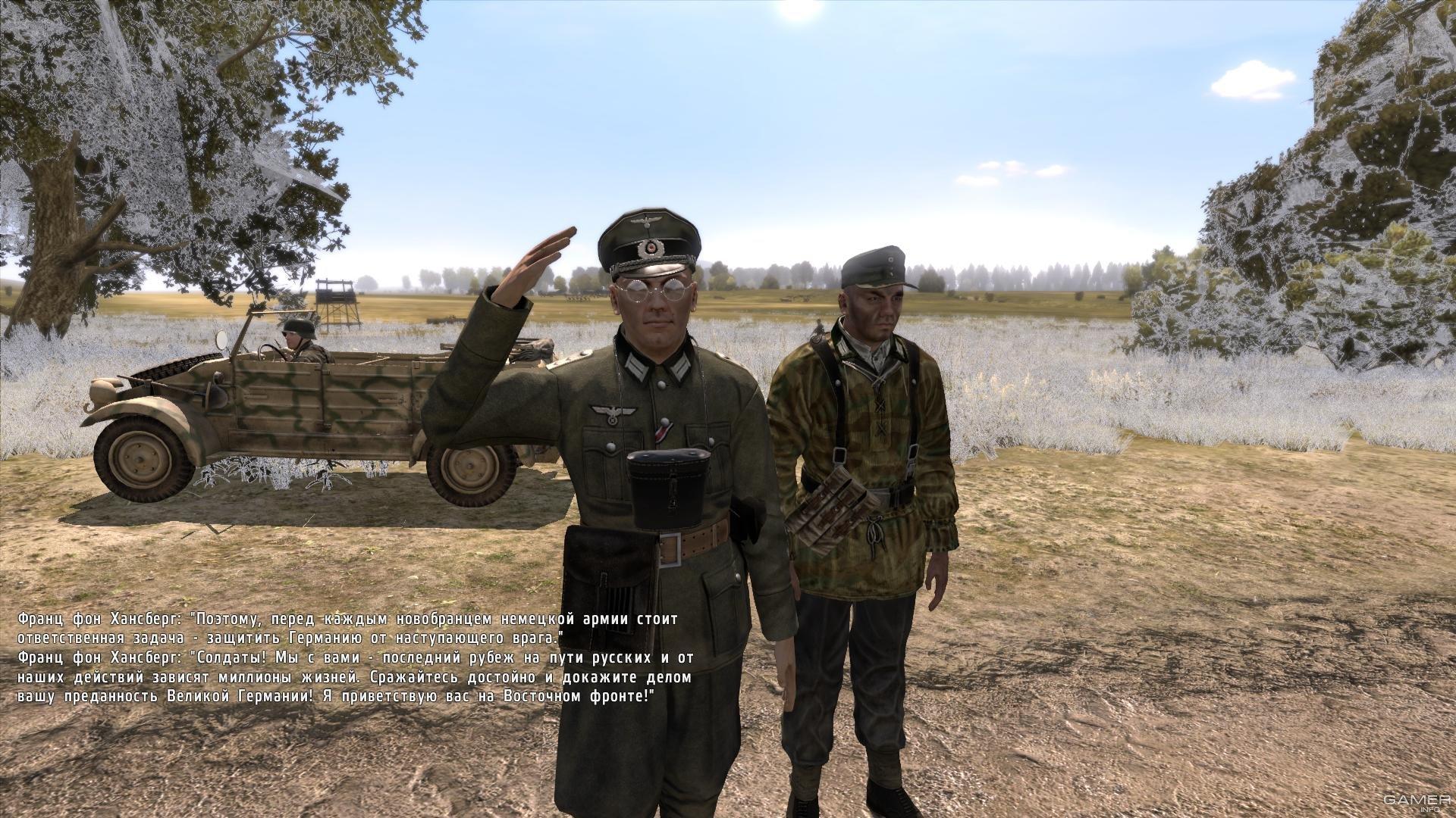 Enemy front скачать бесплатно на компьютер
