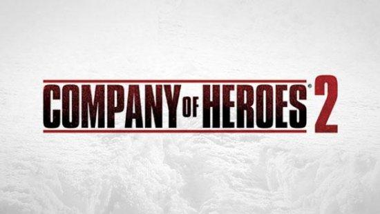 Company of Heroes 2 - мнение Севентоса.