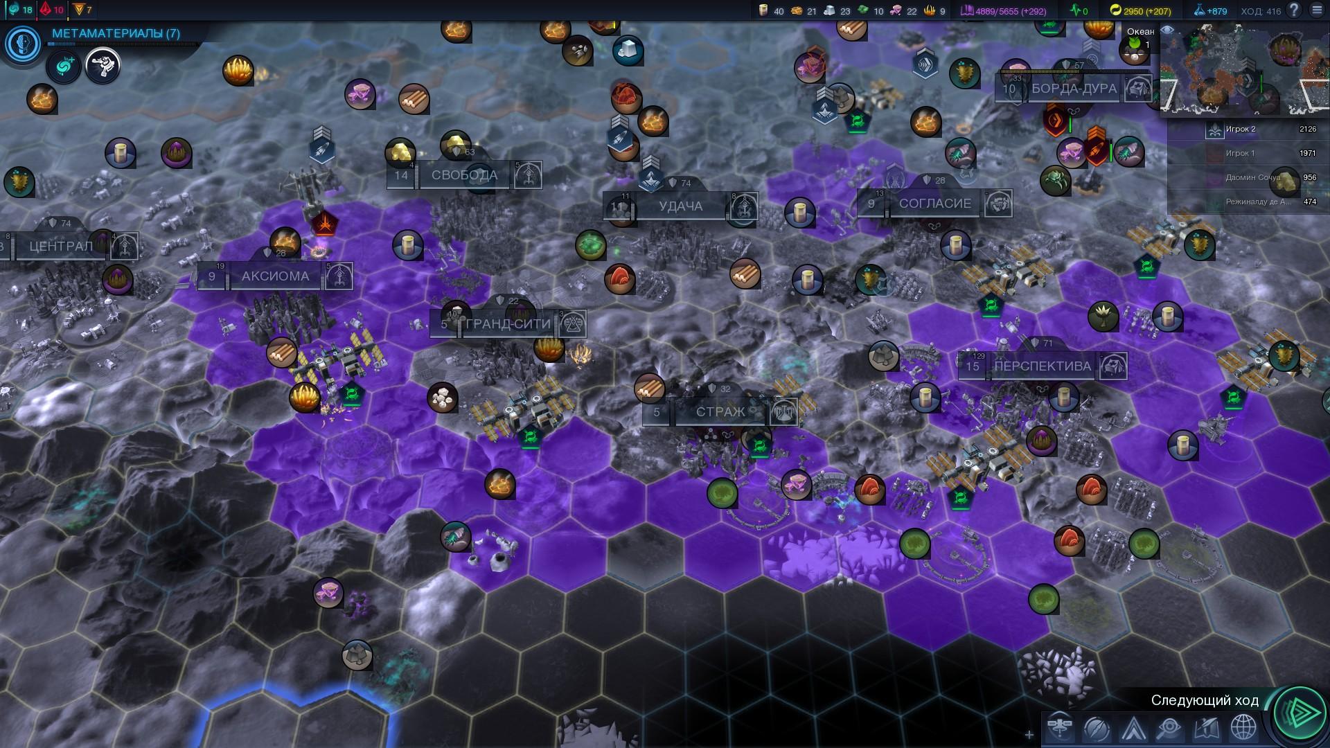 Sid Meier's Civilization: Beyond Earth - обзор