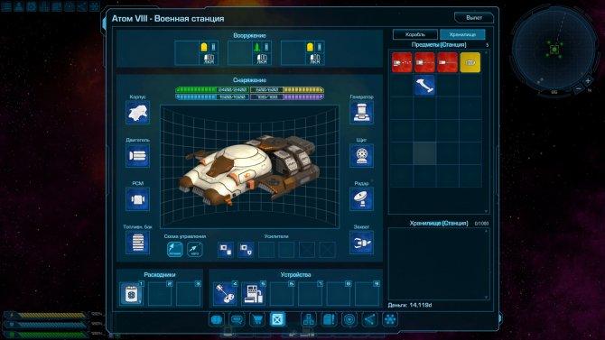 Модель «Скат 2» – один из лучших кораблей игры.