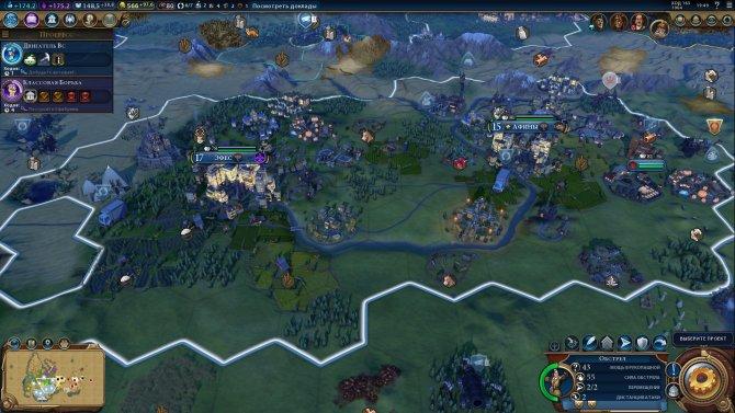 В игре представлена визуальная смена дня и ночи.