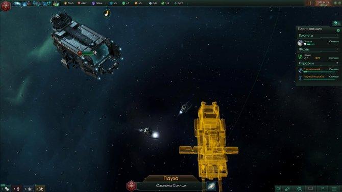 Мирный космический трактор мирно строит Звезду Смерти.