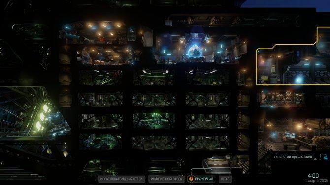Под строительство дополнительных модулей выделено лишь 12 ячеек.