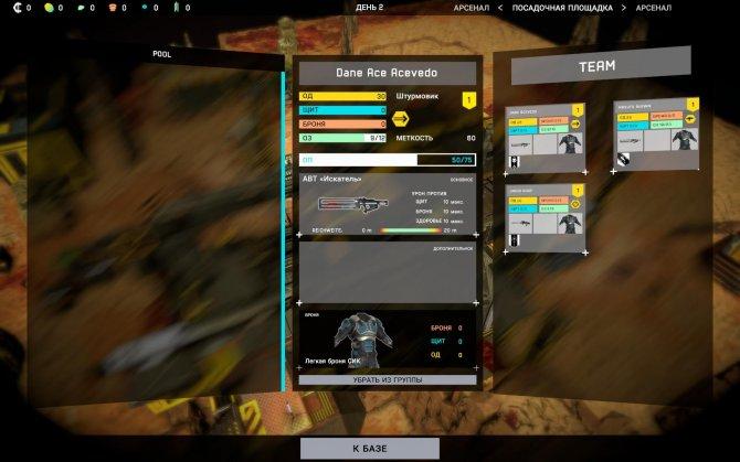 Shock Tactics - обзор