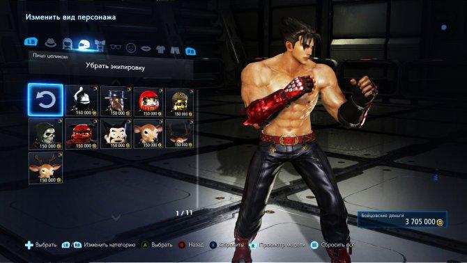 Благодаря внутриигровому магазину, героям можно вернуть костюмы из самых первых игр серии.