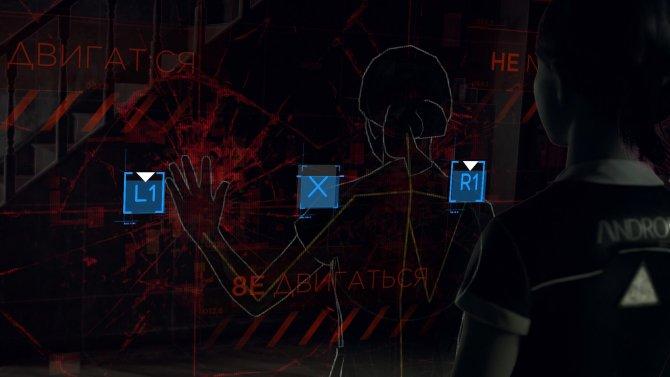 Нам наглядно показывают, как герои разрушают символичную «стену» своего программного кода. Каждый делает это по-своему, у каждого – свои причины.