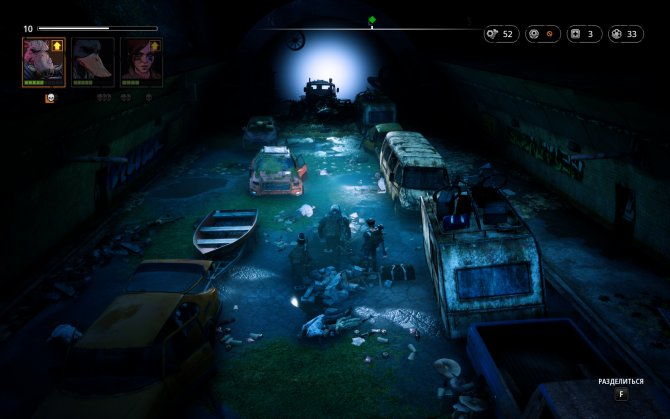 Mutant Year Zero: Road to Eden - обзор