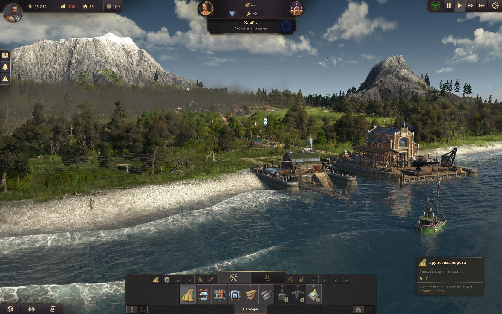 В игре много морского дела, без порта и судов – никуда.
