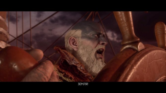 До штаба Кроники нас доставит морем сам Харон.