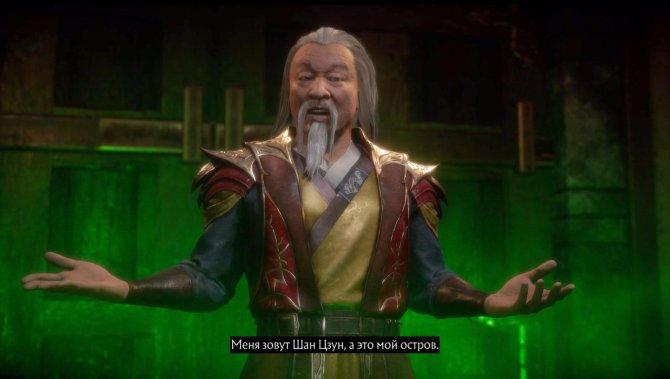 Старому пройдохе Шан Цзуну фанаты порадуются, как приятелю.