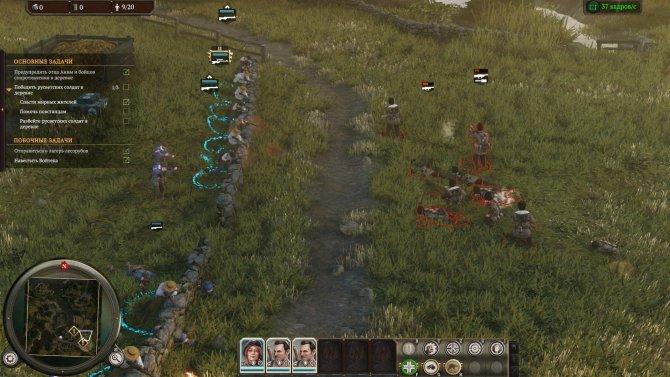 Столкновение пехотных отрядов.