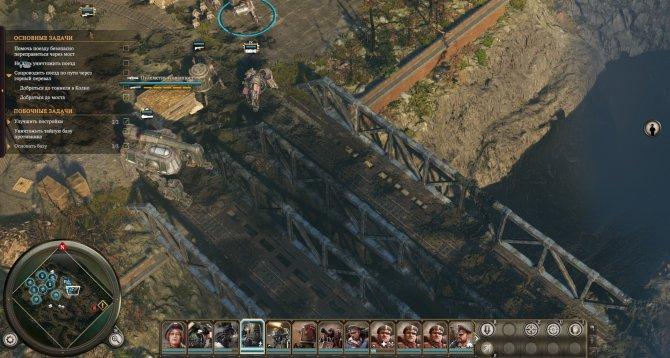 Это был очень тяжелый штурм моста.