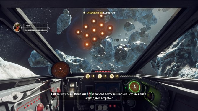 Star Wars: Squadrons - обзор