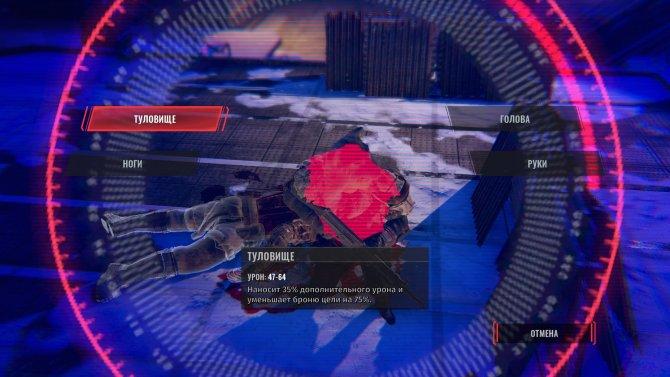 Wasteland 3 - обзор