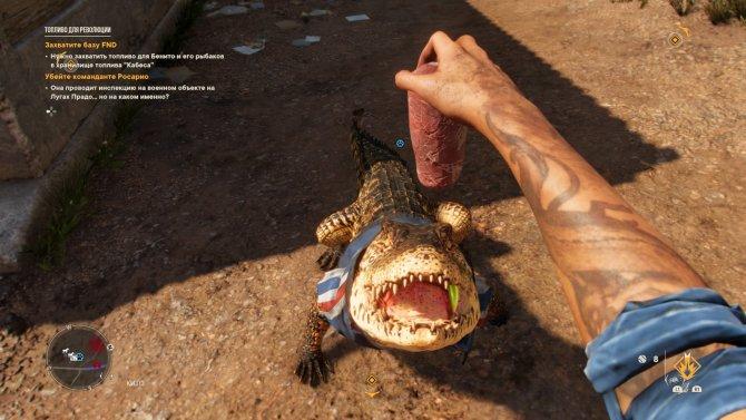 Как и в пятой части, в Far Cry 6 можно ходить на вылазки с напарниками. Этого красавчика зовут Гуапо, и он очень не любит, когда злые солдаты угнетают пролетариат.