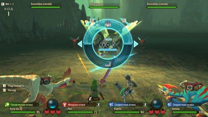 Monster Hunter Stories 2: Wings of Ruin - обзор