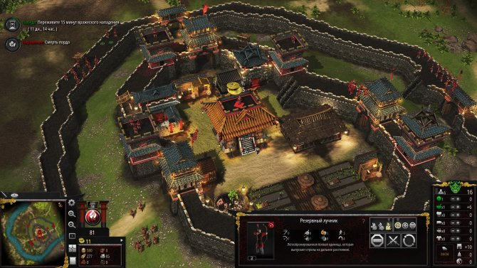 Stronghold: Warlords - обзор