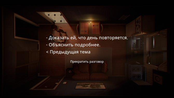 Шрифты российской локализации очень выбиваются на общем фоне.