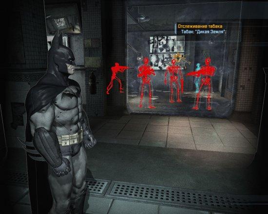 Как в batman arkham city сделать русскую озвучку в
