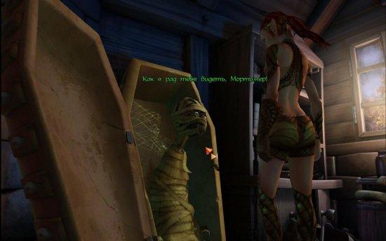Говорящая мумия со склерозом.